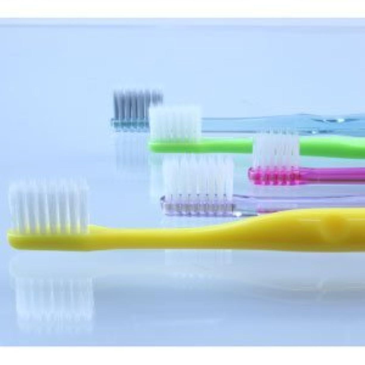仕事に行くマネージャー品種5種類の『超先細+フラット毛 歯ブラシ』お試しアソートセット