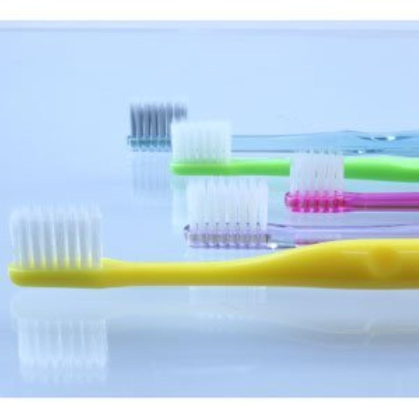 急ぐエコー浪費5種類の『超先細+フラット毛 歯ブラシ』お試しアソートセット