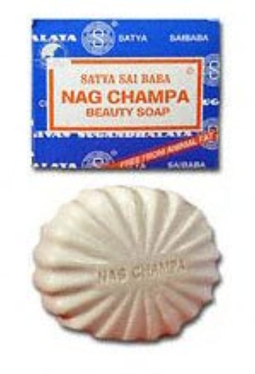 いとこ違うリーフレットNag Champa Beauty Soapボックス