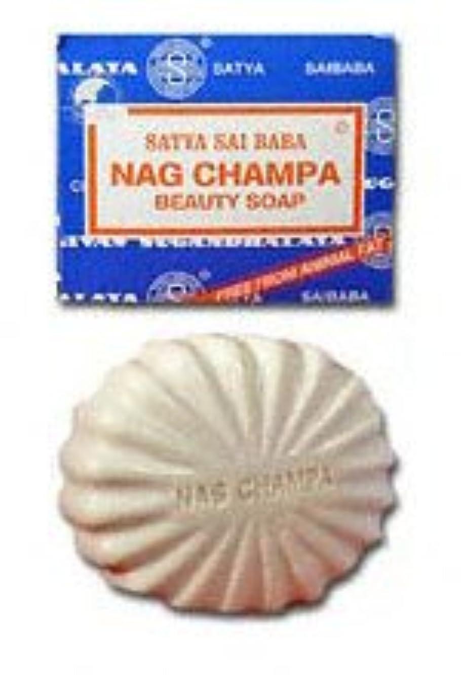 拍車牽引発明するNag Champa Beauty Soapボックス
