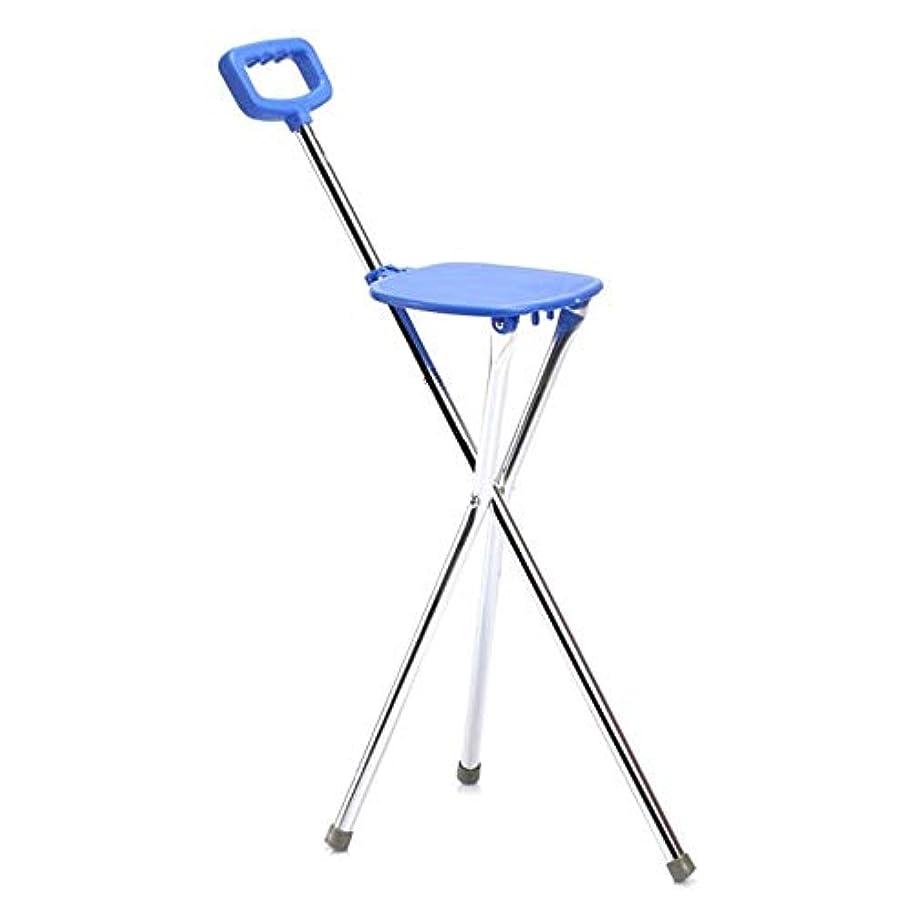 穴ヒステリック年ウォーキングスティック松葉杖折りたたみシートスティックスポンジハンドル付き男性または女性関節炎高齢者身体障害者および高齢者モビリティ杖