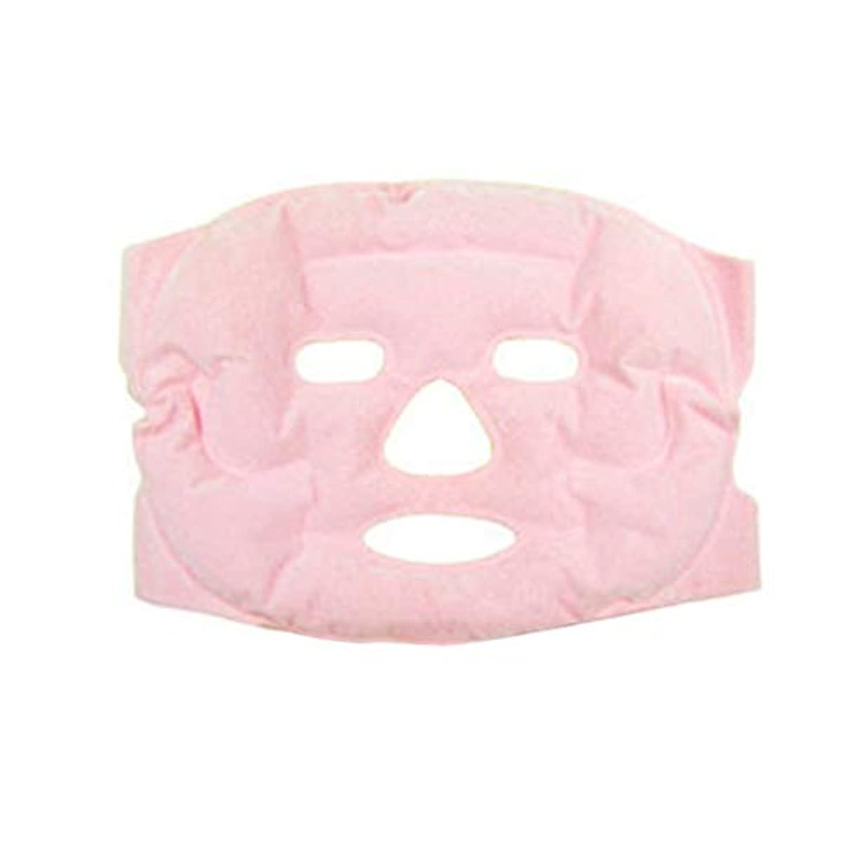 エアコンに対応地元DeeploveUU 快適な美容フェイスリフトマスクトルマリン磁気療法マッサージアンチリンクルモイスチャライジングヘルスケアフェイスマスク