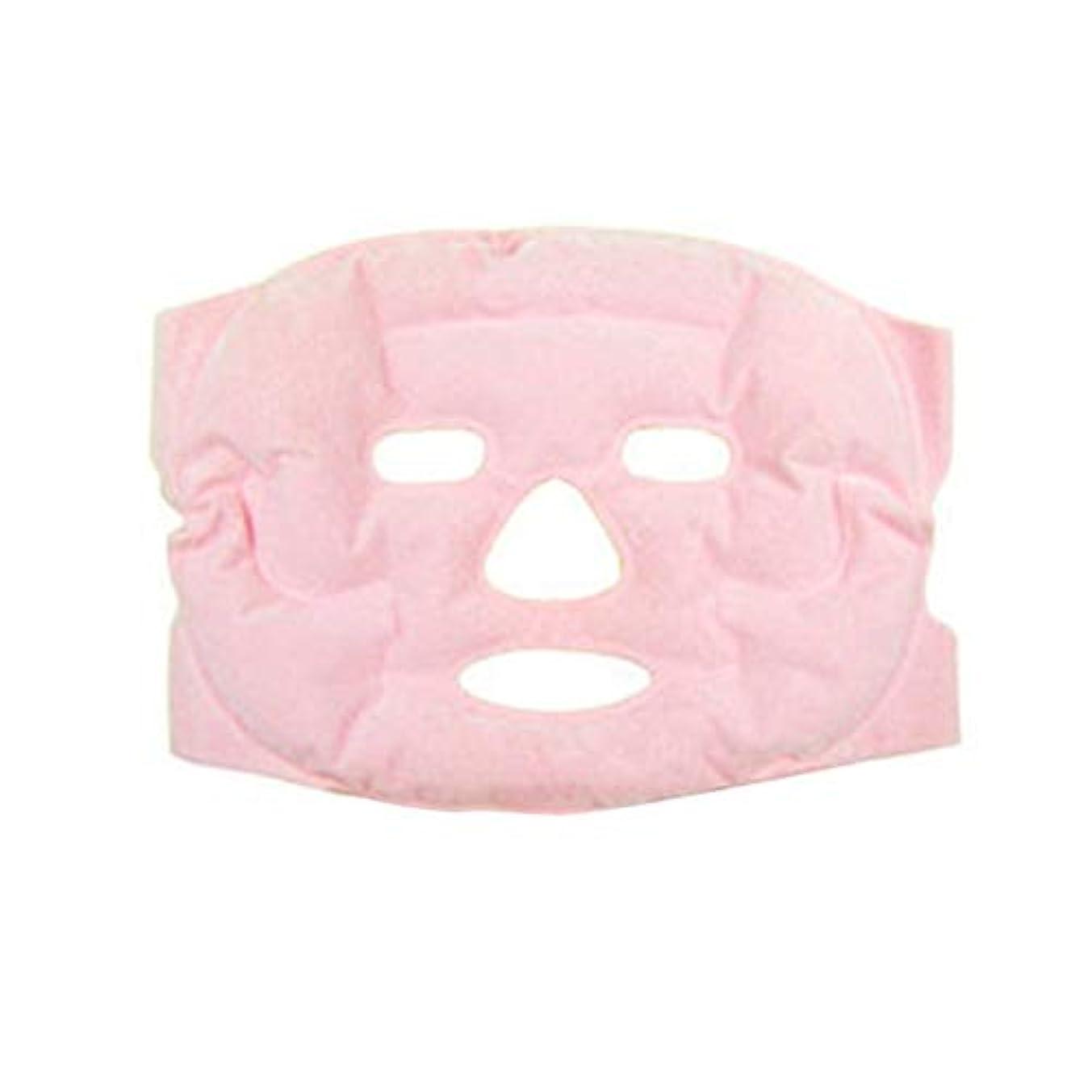 熟達メディアゆるくDeeploveUU 快適な美容フェイスリフトマスクトルマリン磁気療法マッサージアンチリンクルモイスチャライジングヘルスケアフェイスマスク