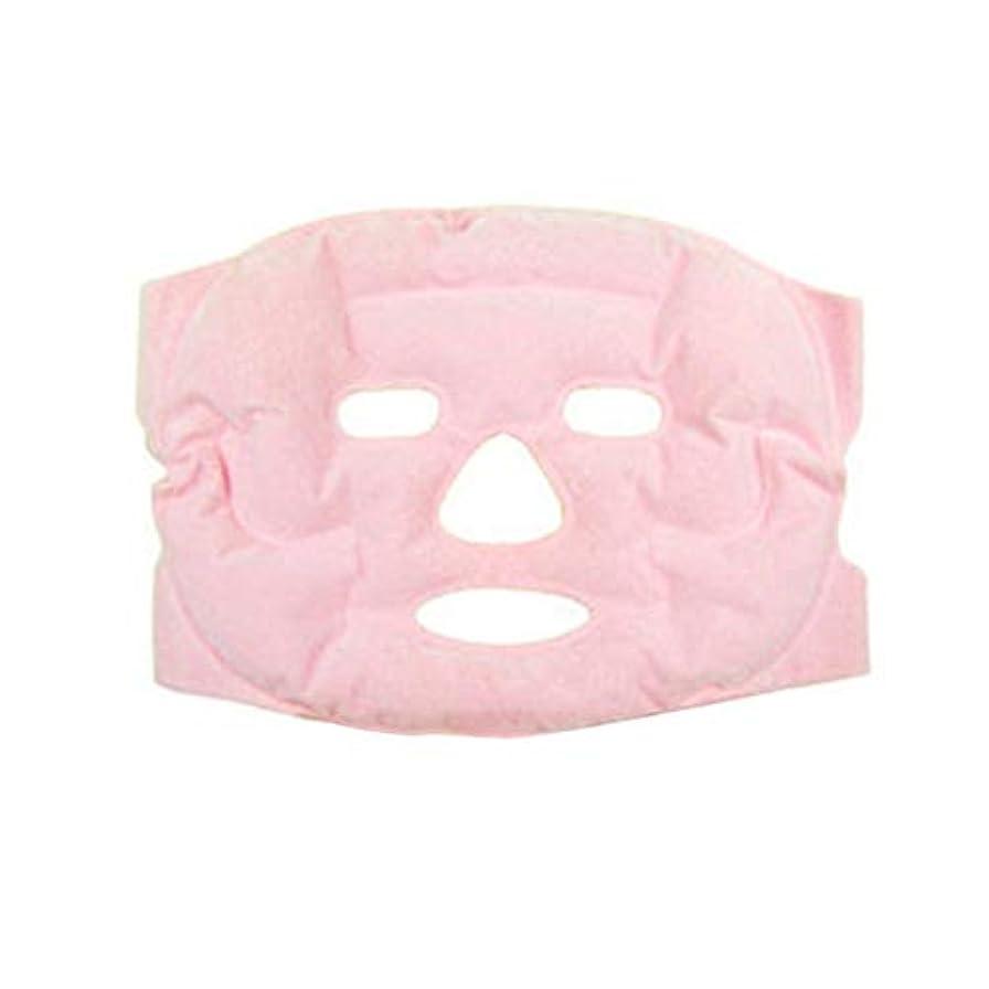 ヘロインスラダム受信DeeploveUU 快適な美容フェイスリフトマスクトルマリン磁気療法マッサージアンチリンクルモイスチャライジングヘルスケアフェイスマスク