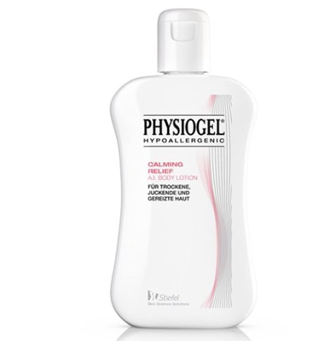 フィジオゲル(Physiogel) A.I ボディローション 200ml【並行輸入品】/配送後4~6日でお届け