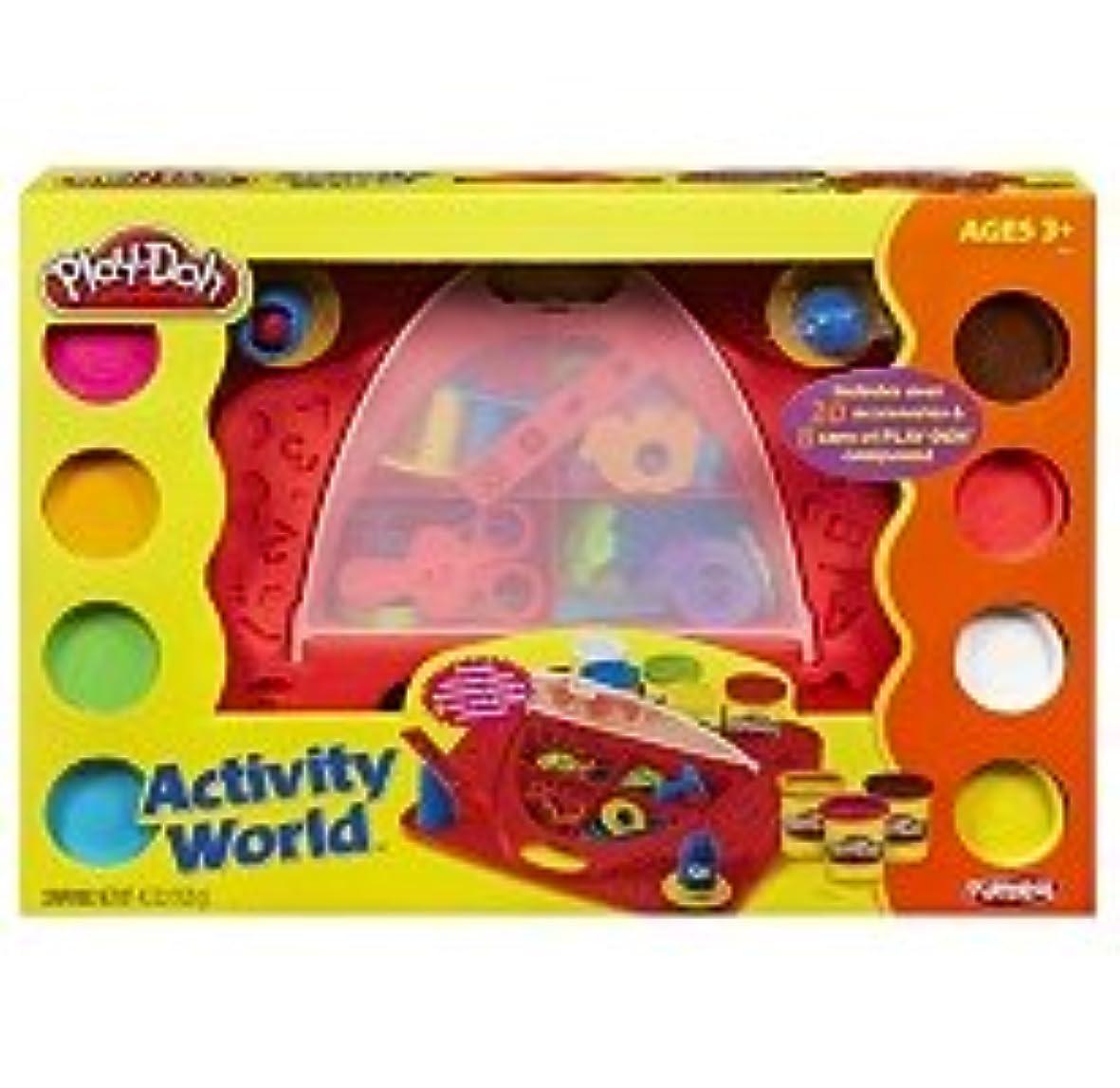play-dohアクティビティワールド