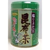 ケース販売:塩にこだわった(伯方の塩使用)昆布茶缶入り(70g×10缶入り)