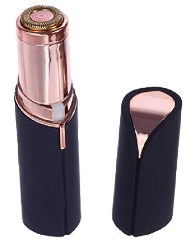 周りかなりの実際にREONAS レディースシェーバー フェイスシェーバー 小型 携帯 女性 顔そり ムダ毛処理 電池式 LEDライト付き 掃除用ブラシ付き 電池付き (ブラック)