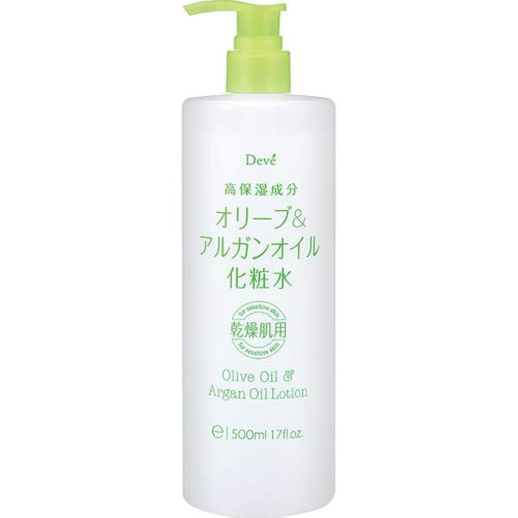 節約するコック散らすディブ オリーブ&アルガンオイル化粧水 500mL