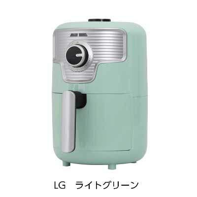 エスキュービズム A-Stage レトロ調 熱風フライヤー 1.6L ライトグリーン NFC-16LG S-cubism