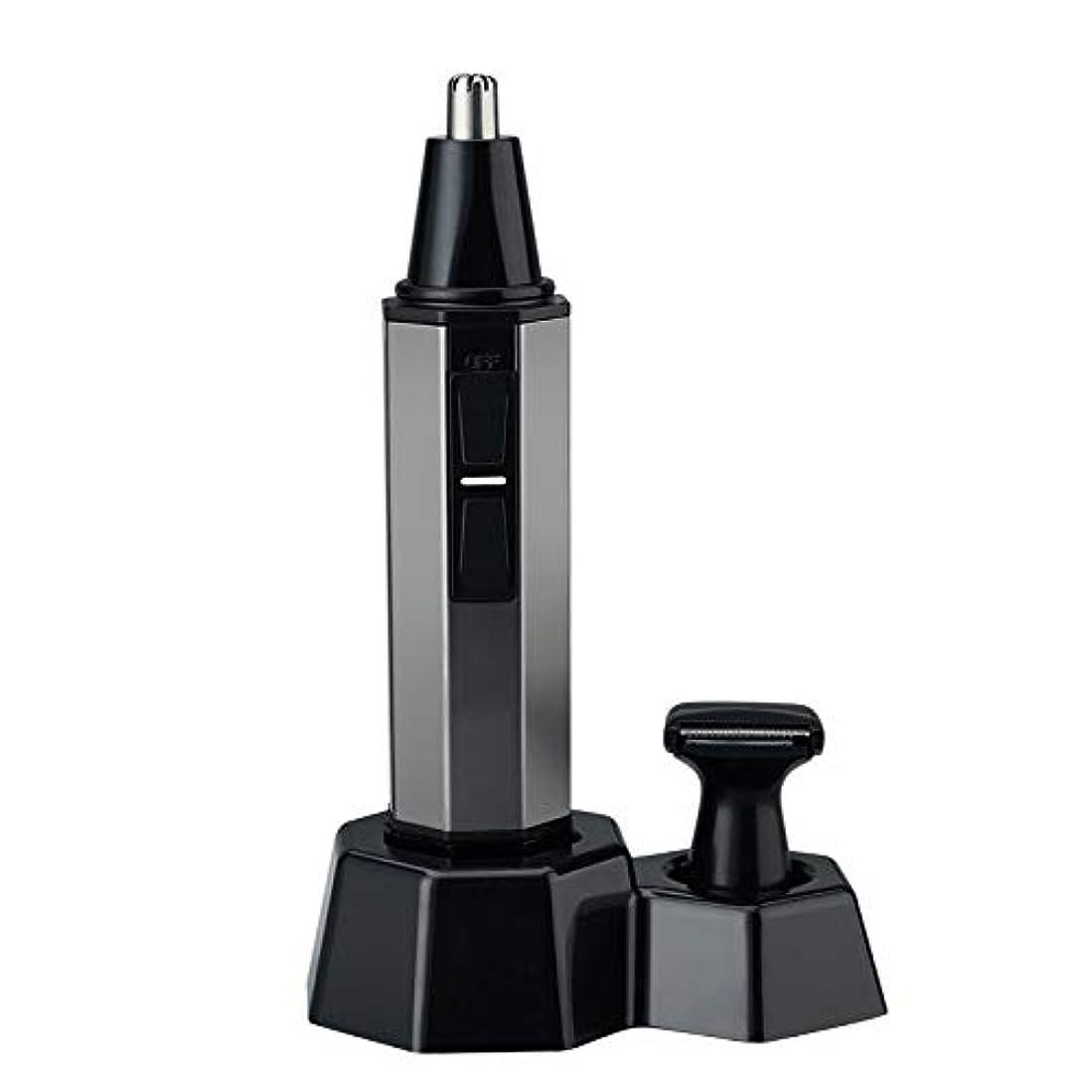 黒電動眉シェーピングナイフ、2-in-1多機能耳鼻毛トリマー、コンパクトで安全な脱毛装置、ユニバーサルタイプ