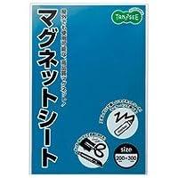 TANOSEE マグネットカラーシート 青 1セット(10枚)