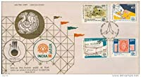 First Day Cover - 20 jan. '89 'India-89', World philatelic Exhibition New Delhi (5th Issue). (FDC-1989)