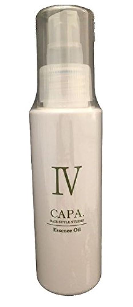 敬意脇にアプトキャパイズム 4 (潤い補給用)100ml (洗い流さないヘアトリートメント)