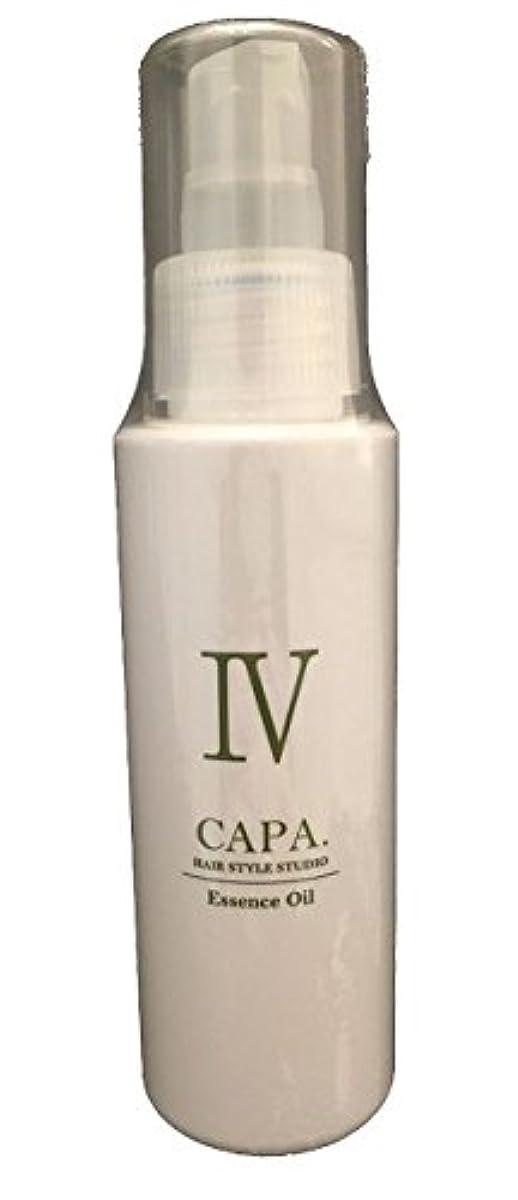 ベール過敏なではごきげんようキャパイズム 4 (潤い補給用)100ml (洗い流さないヘアトリートメント)