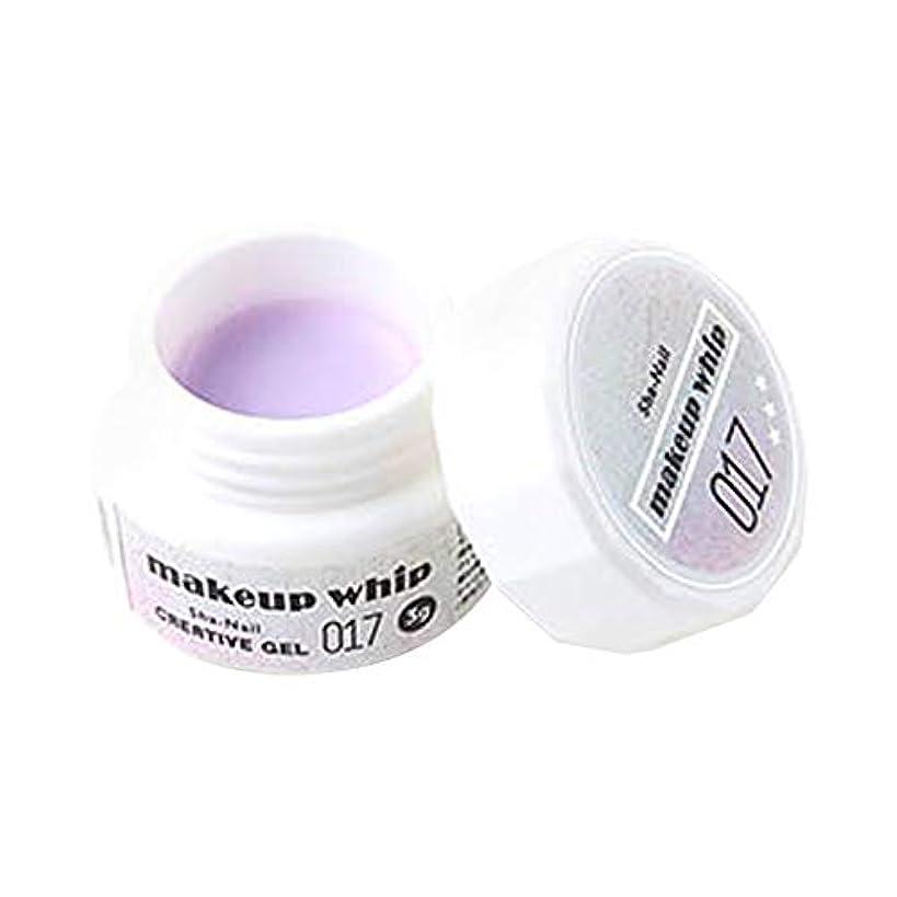 覗くアウトドア垂直Sha-Nail Creative Gel カラージェル 017 オーロラピンク 3g UV/LED対応