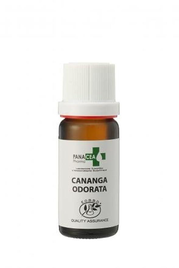 くつろぐ数値季節イランイラン完全蒸留 (Cananga odorata) 10ml エッセンシャルオイル PANACEA PHARMA パナセア ファルマ