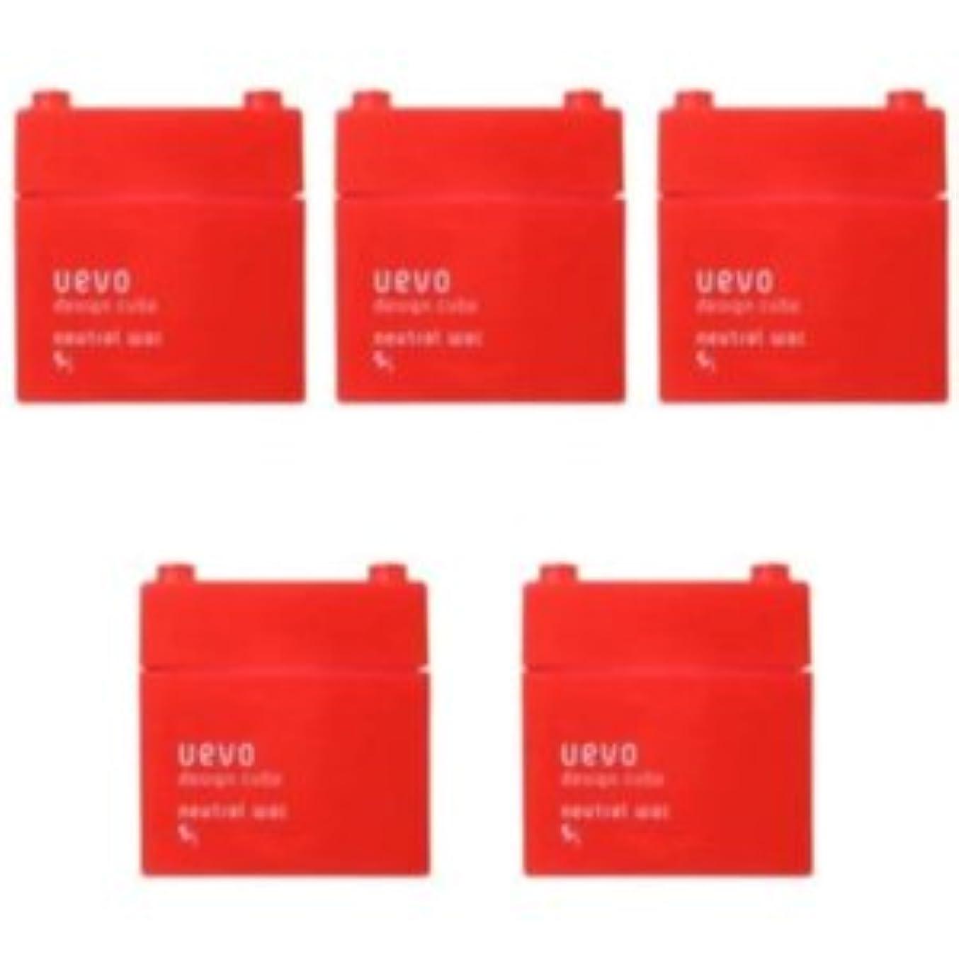 再発する香ばしいシネマ【X5個セット】 デミ ウェーボ デザインキューブ ニュートラルワックス 80g neutral wax DEMI uevo design cube