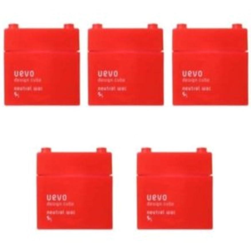 パラメータ前件散らす【X5個セット】 デミ ウェーボ デザインキューブ ニュートラルワックス 80g neutral wax DEMI uevo design cube