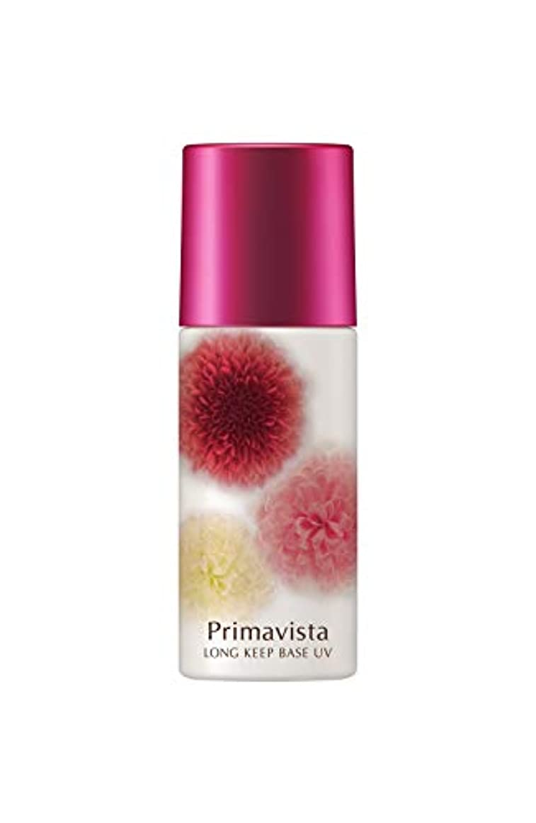 平衡奇妙な販売員プリマヴィスタ 皮脂くずれ防止化粧下地UV 限定デザイン