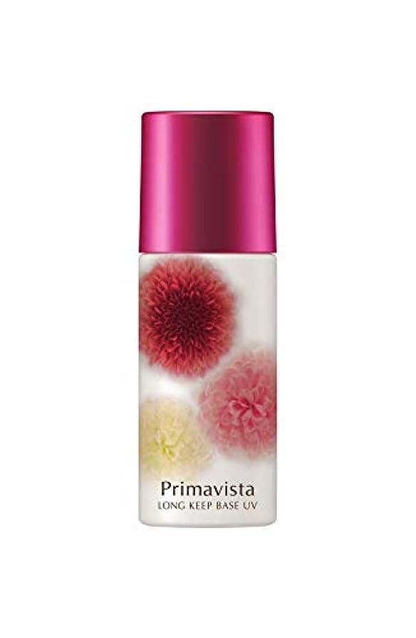 敵対的論理的無心プリマヴィスタ 皮脂くずれ防止化粧下地UV 限定デザイン