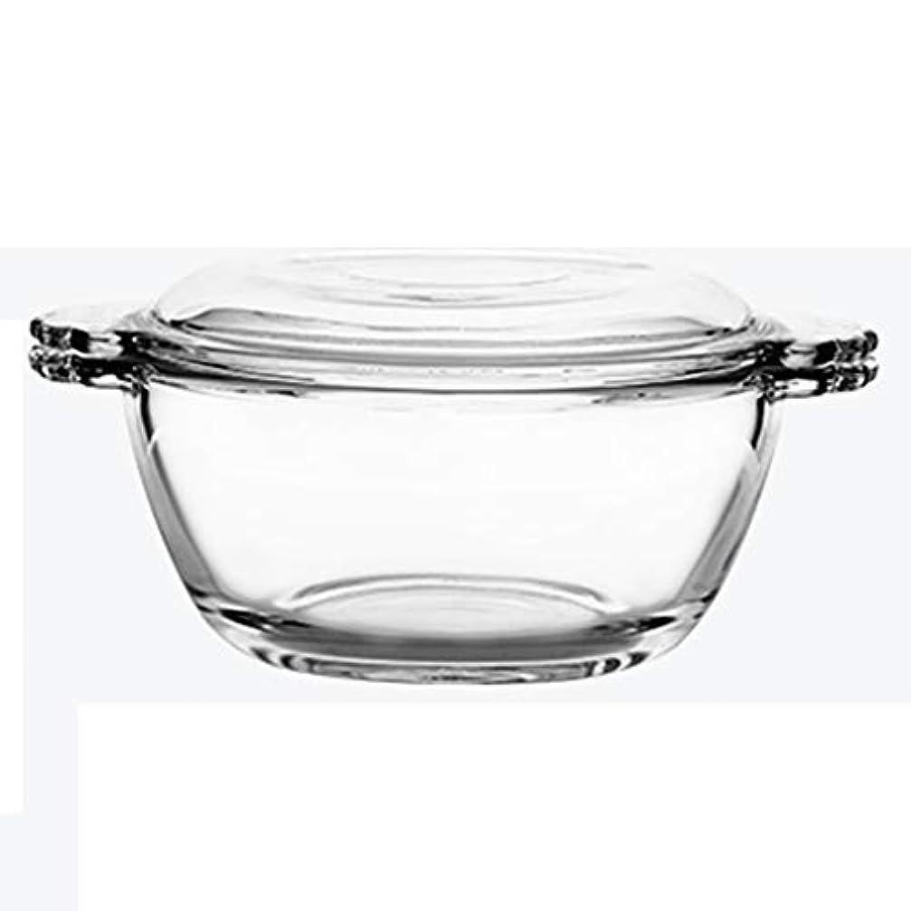 立ち向かう起きてマキシム皿?ボウル ふた付き家庭用強化ガラス サラダサラダボウル 電子レンジ耐熱スープボウル 275ml 4in ギフト (Color : Clear, Size : 13.8*13.8*5cm)