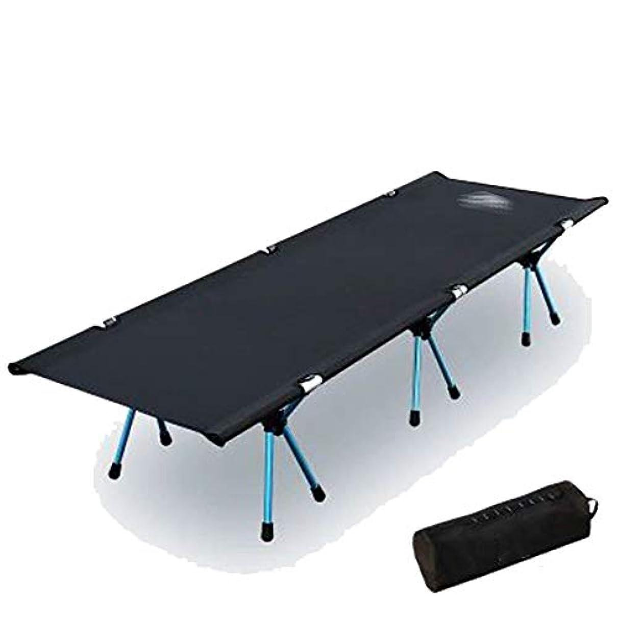 考古学的な成功する阻害する屋外軽量キャンプベッドアルミ折りたたみベッド屋外ポータブルシンプルシングルベッド   ホーム仮眠ベッド (Color : Black)