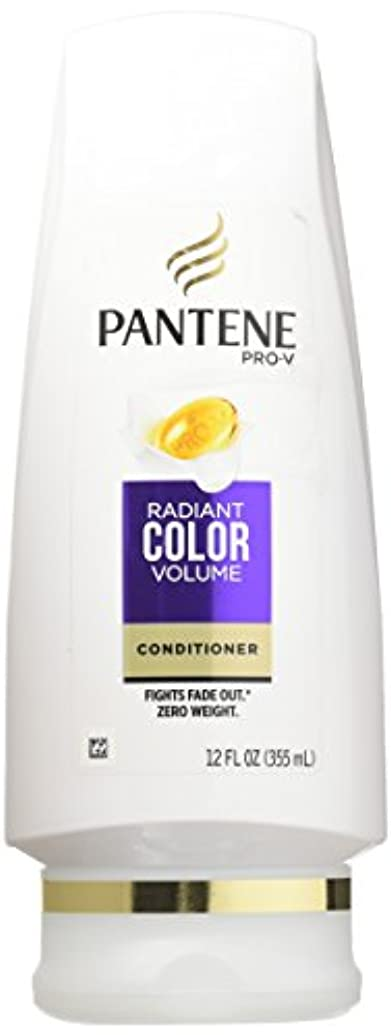 資産束差PANTENE COND COLOR PRES VOLUME 12.6 OZ by Pantene