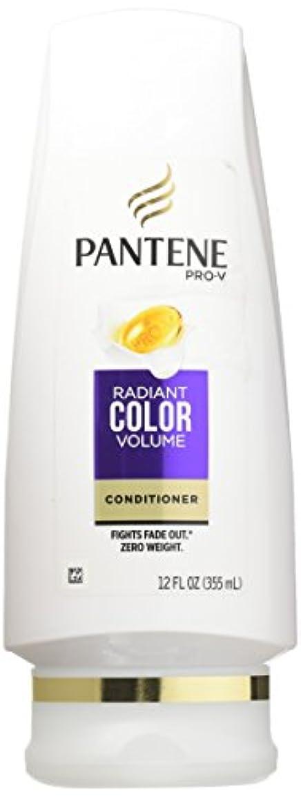 承認炭素独特のPANTENE COND COLOR PRES VOLUME 12.6 OZ by Pantene