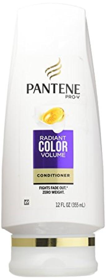 神経障害回転夢中PANTENE COND COLOR PRES VOLUME 12.6 OZ by Pantene