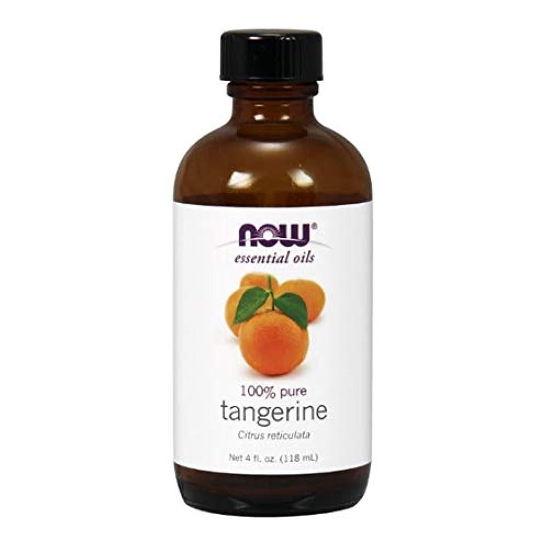 オーバーヘッド借りている使い込むNow - Tangerine Oil 100% Pure 4 oz (118 ml) [並行輸入品]