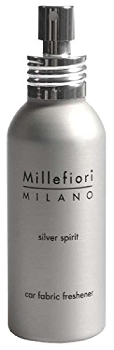 明るくするハードタブレットMillefiori フロアマットスプレー シルバースピリット CFF-A-008