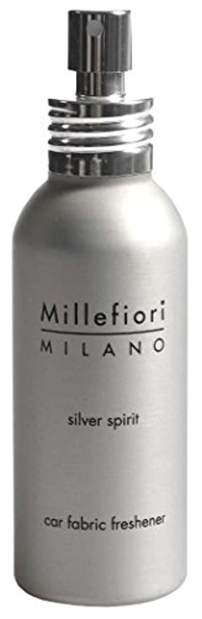 ガイドラインありそう二Millefiori フロアマットスプレー シルバースピリット CFF-A-008