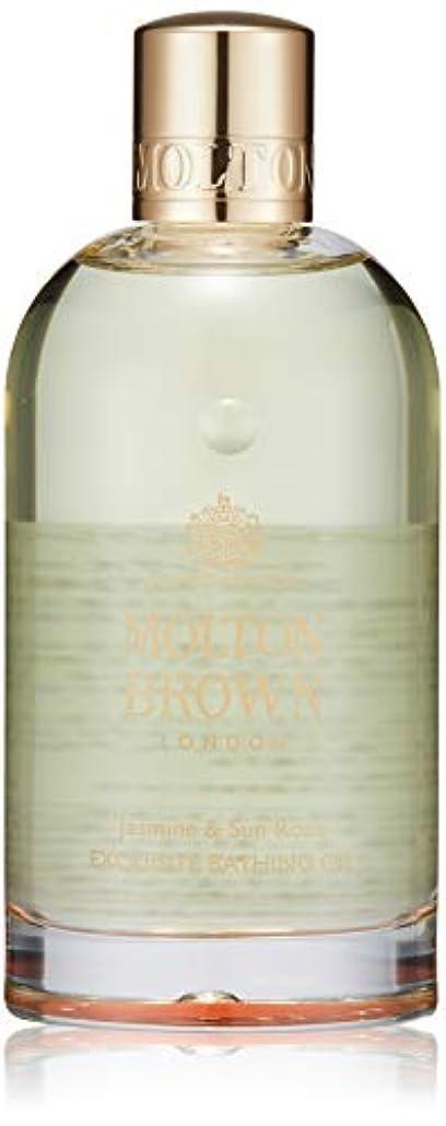 アロングロードブロッキング故障MOLTON BROWN(モルトンブラウン) ジャスミン&サンローズ コレクション J&SR ベージングオイル