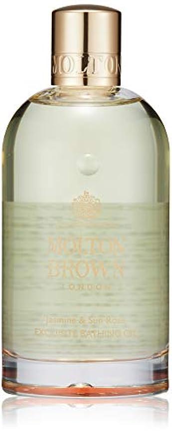 反発狭い円形のMOLTON BROWN(モルトンブラウン) ジャスミン&サンローズ コレクション J&SR ベージングオイル