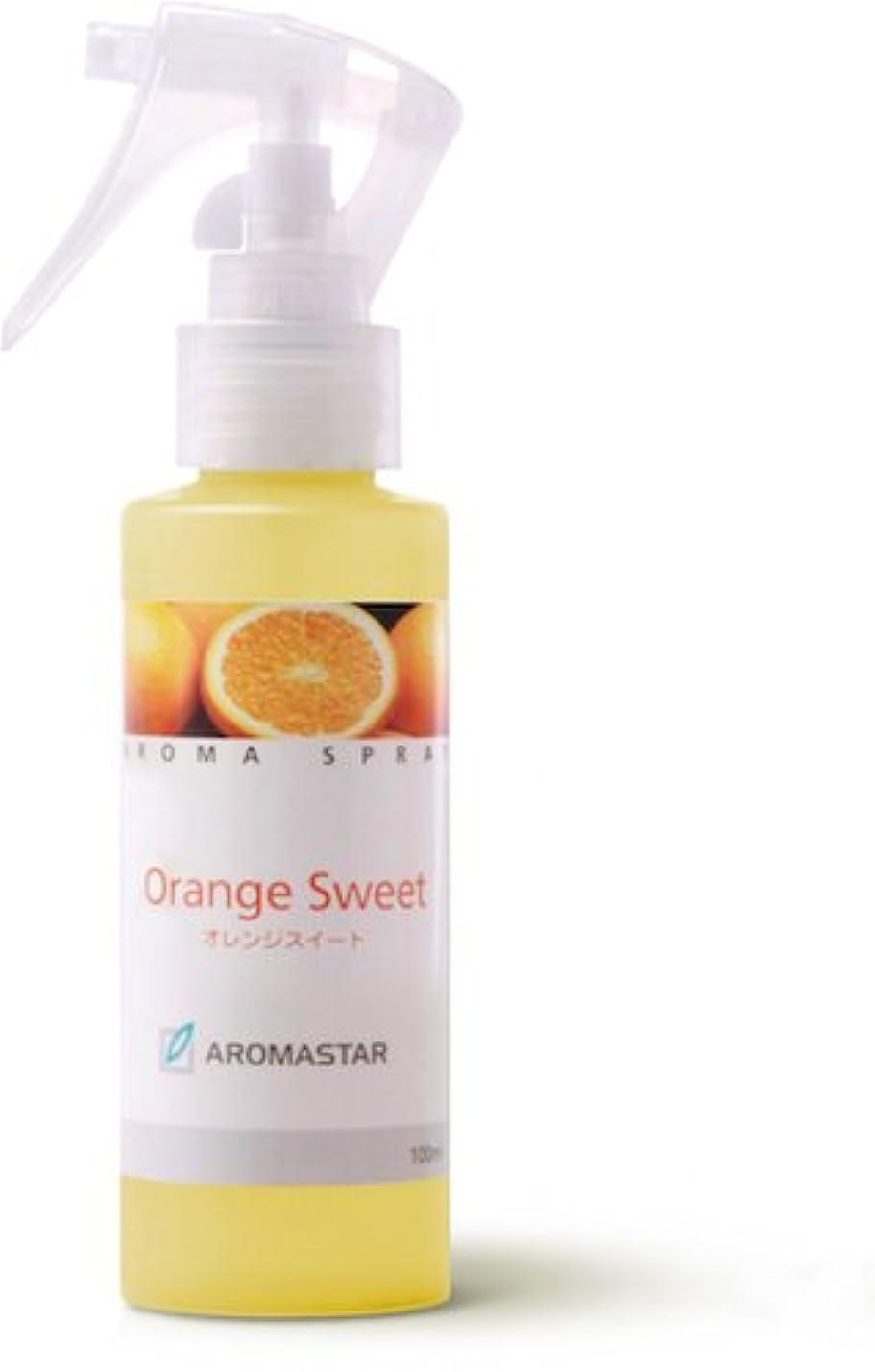 タンパク質マーティフィールディング満員AROMASTAR(アロマスター) アロマスプレー オレンジ 100ml