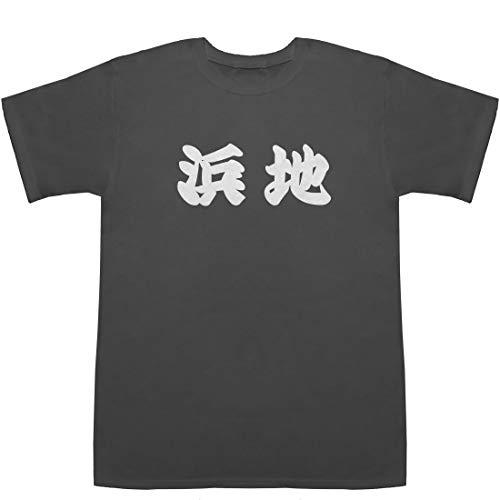 浜地 はまち Hamachi T-shirts スモーク S【湯 梨 浜町 土地】【浜地 ラーメン】