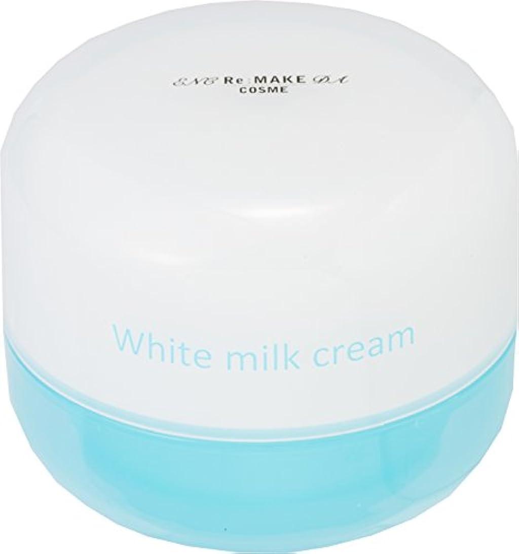 マングル露骨なあごひげホワイトミルククリーム