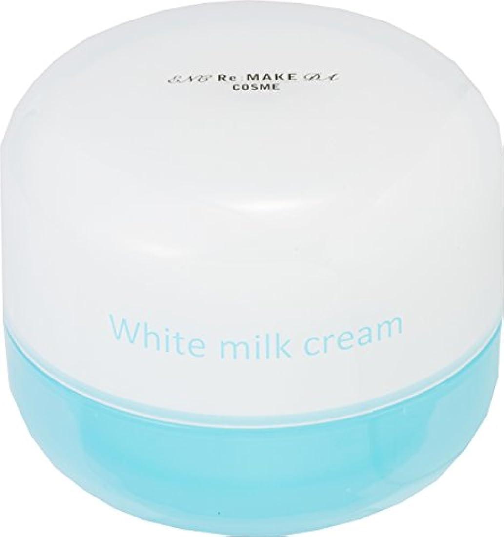 グリル礼儀寄り添うホワイトミルククリーム