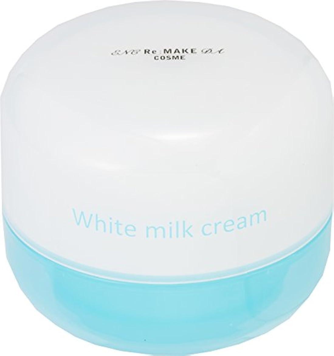 線統治する不明瞭ホワイトミルククリーム