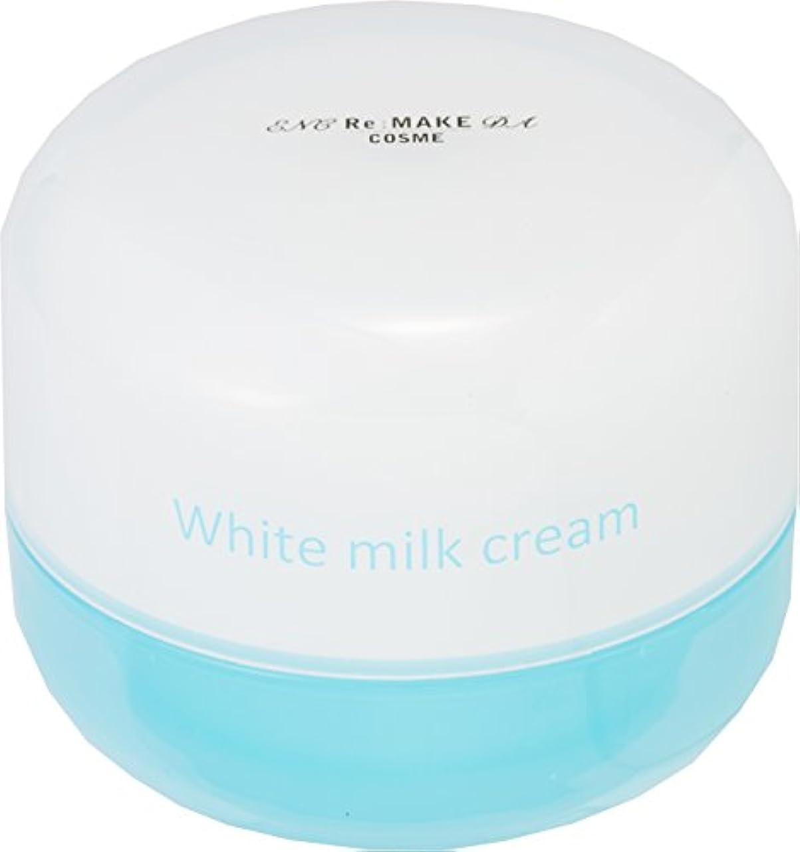 代わりのボーカルホステルホワイトミルククリーム