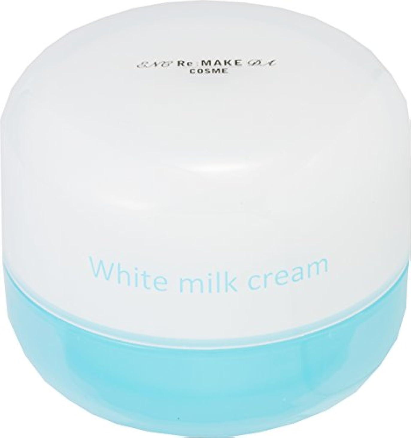 ムス分離剛性ホワイトミルククリーム