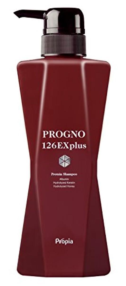 存在する小麦粉ハロウィンプログノ 126EXplus 400mlお徳用