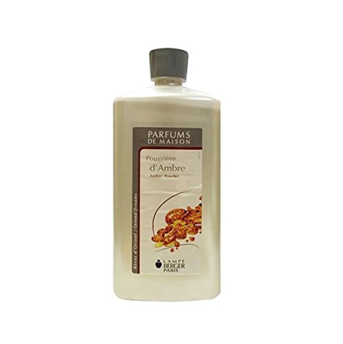 ぬるい蒸留する自体ランプベルジェオイル(琥珀)Poussière d'Ambre / Amber Powder