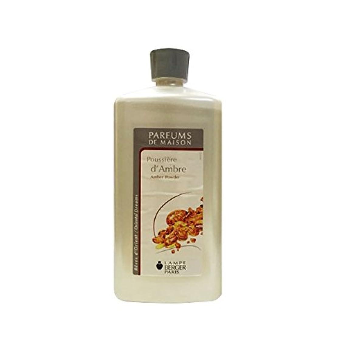 廃止二層ランデブーランプベルジェオイル(琥珀)Poussière d'Ambre / Amber Powder