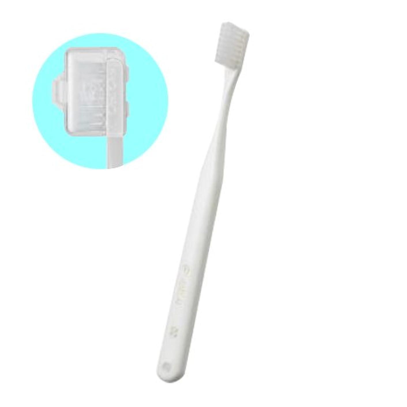 トランスペアレントかんがい確認するオーラルケア キャップ付き タフト 24 歯ブラシ エクストラスーパーソフト 1本 (ホワイト)