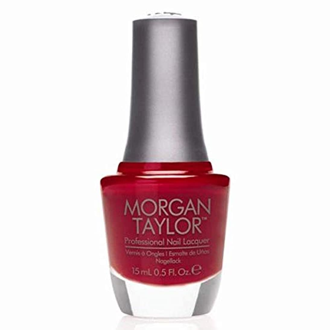 輝く洗剤フリースMorgan Taylor - Professional Nail Lacquer - Man of the Moment- 15 mL/0.5oz