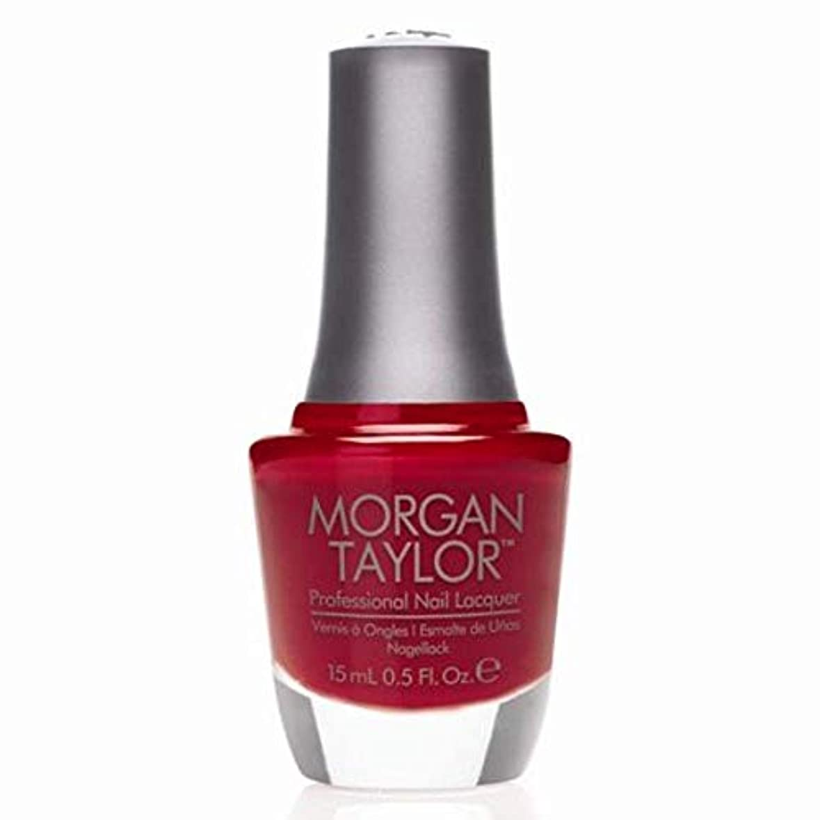 ぐったりホーン溶融Morgan Taylor - Professional Nail Lacquer - Man of the Moment- 15 mL/0.5oz