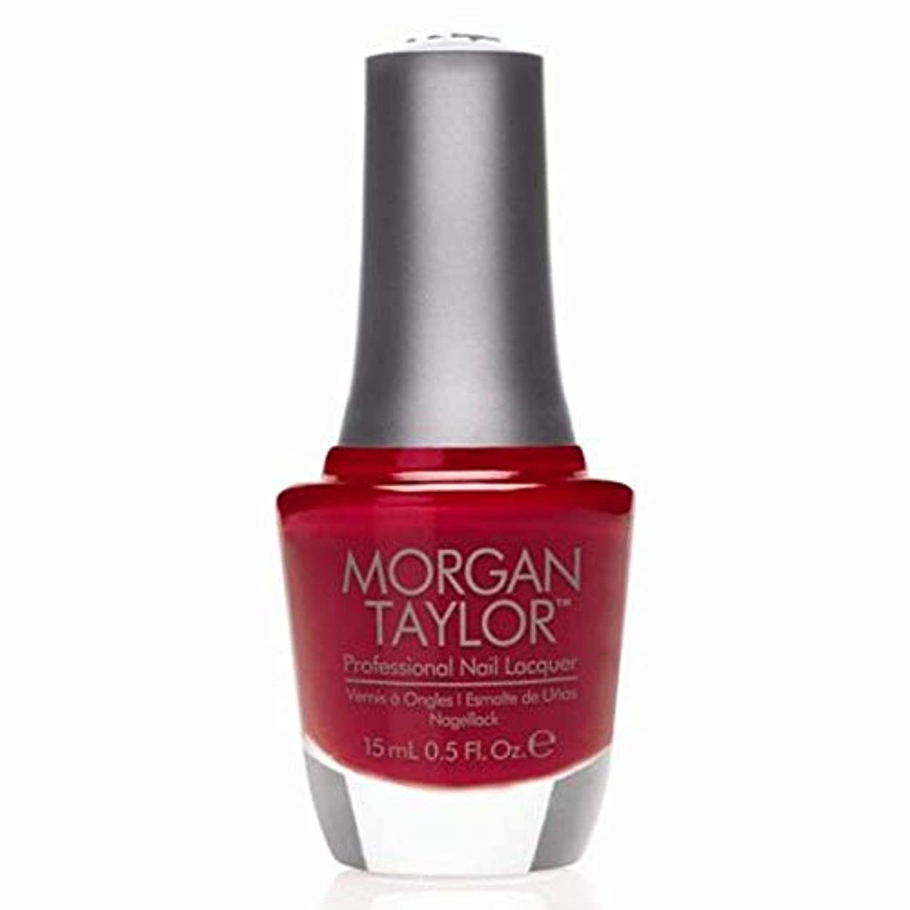 ヒューズ愛打ち負かすMorgan Taylor - Professional Nail Lacquer - Man of the Moment- 15 mL/0.5oz