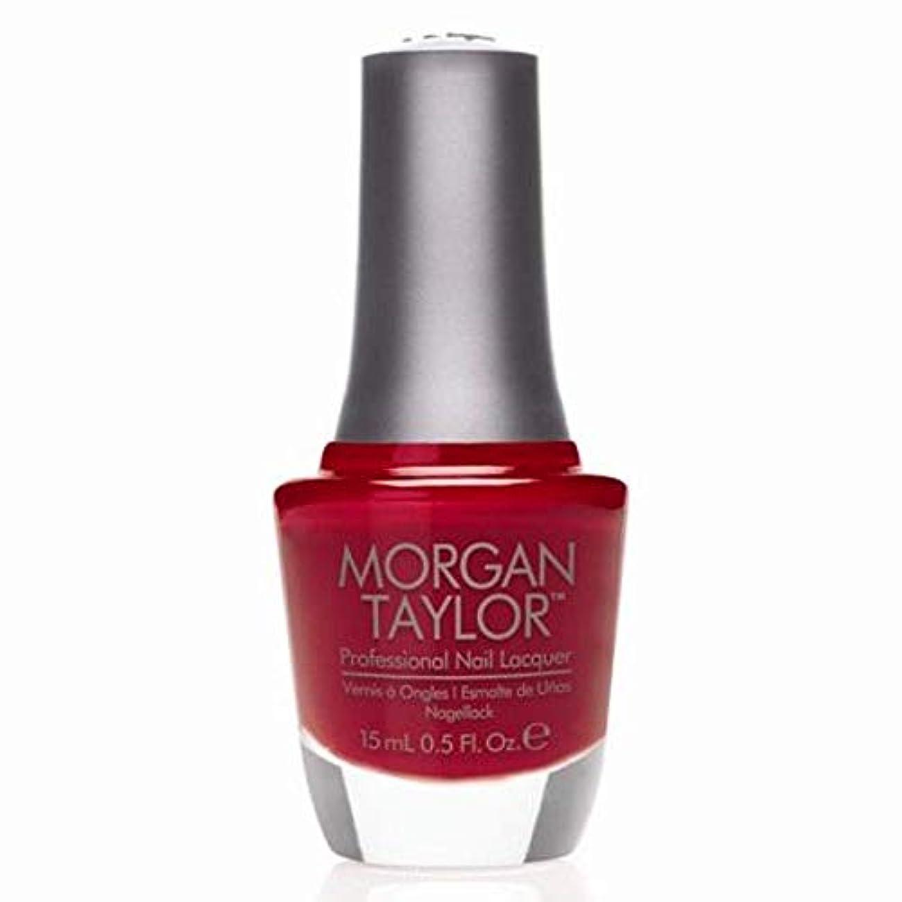 教え社説一瞬Morgan Taylor - Professional Nail Lacquer - Man of the Moment- 15 mL/0.5oz